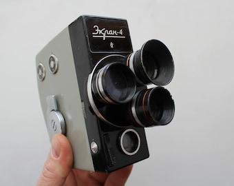 Vintage Soviet Movie Ekran 4, 8mm,Vintage Soviet Film Camera, Collectible Camera, Film Camera, USSR camera, Vintage camera, Movie camera