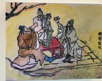 Traditional chinese watercolor paint