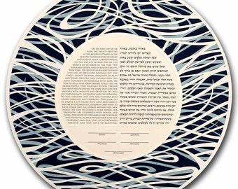 Papercut Ketubah Filigree Circle - Blue and White Swirls