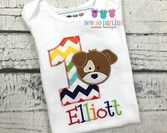 1st Birthday Puppy Shirt -Baby Boy 1st Birthday Shirt -  Dog birthday Shirt - Puppy Birthday Outfit - Boy Dog Birthday shirt - ANY AGE
