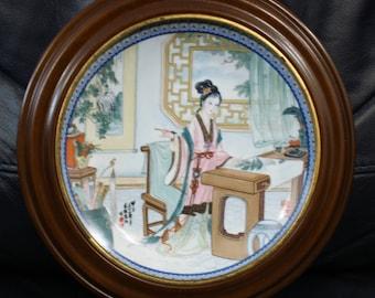 Imperial Jingdezhen Plate, Porcelain, Wall Hanger Included, Vintage 1986  wooden frame