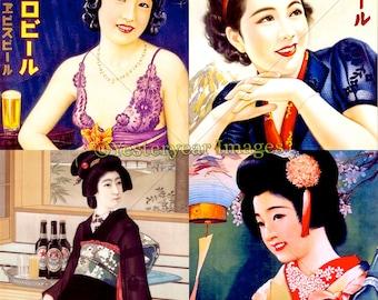 Vintage JAPANESE BEER Ads - Printable Digital Images - Collage Sheets - Instant Download - 3 PNG Files 4x4. 2x2. 1x1