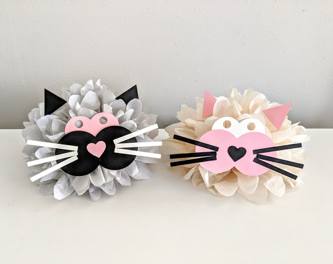 Cat Poms, Kitty Poms, Kitty Birthday Party, Cat Party Supplies, Farm Animals pom, Hello Kitty Party , Cat centerpiece, Cats