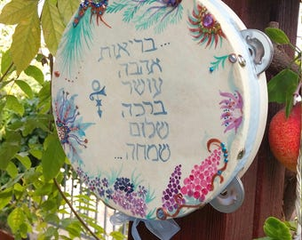 Myriam's Tambourine from Jerusalem - hand painted-unique and original gift-healing gift- home decor-wall hanging