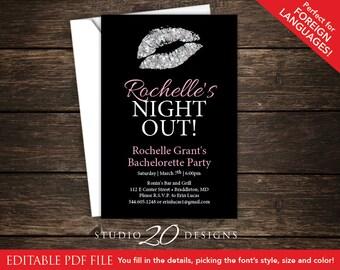 Instant Download 4x6 Silver Kiss Editable PDF Invitation, Printable Silver Glitter Lipstick Print Bachelorette Invite Autofilled Enabled 33B