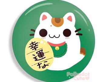 Lucky Neko Button