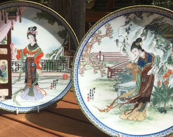 Imperial Jingdezhen Porcelain. Two Vintage Collectible Plates. Chinese Porcelain.