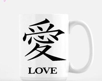 Japanese Mug / Japanese Symbol Love / Love Mug / Minimalist Mug / Japanese Gifts / Art Mug / Black And White Mug / Simple Mug / Gift For Her