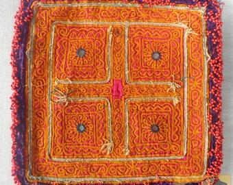 Vintage Embroidered Doily, Afghanistan: Zazi Silk, Item E16