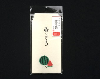 Japanese Envelopes - Watermelon  Envelopes  - Small Envelopes - Thank You Envelopes - Japanese Style  -  New Year Envelopes  Set of 8