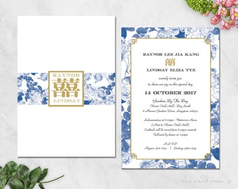 Printable Wedding Invitation Set | Oriental Fusion Blue Floral | Double Happiness | Gold