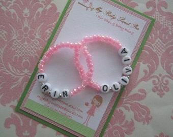 Newborn bracelets - infant bracelets - twin bracelets - Id bracelets