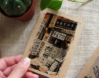 Notebook 03 Typography - Mini Diary Travel Size - My Chinese Typography Paradise - Inspirations in your Pocket