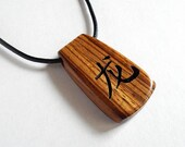 Dragon Symbol Pendant, Ze...