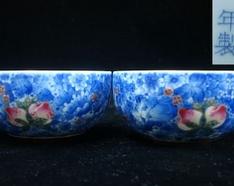 "Unique A Pair of Beautiful Old Chinese Porcelain Hand Painting Cups ""QianLong"" Period"