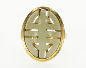 14k Ornate Carved Oval Jade Cabochon Ring Gold