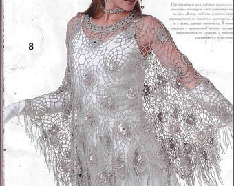 Crochet Cape, crochet shawl, crochet poncho,fishnet shawl, evening shawl,crochet shawl, evening poncho,knitting custom made