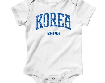 Baby Korea One Piece - Infant Romper - NB 6m 12m 18m 24m - Seoul, Daegu, Korean, Incheon - 3 Colors