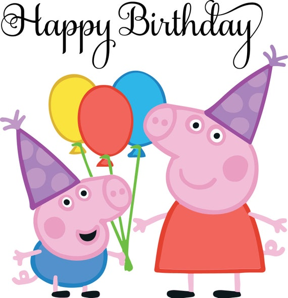 George Peppa Pig Files For Cutting And Printing Layered SVG PNG DXF Birthday Party Decoration Vector Clipart Tshirt Decal From AMVinylDesigns On Etsy Studio