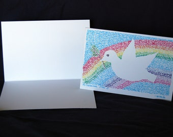 Mi Shebeirach (Prayer for Healing) Micrography Greeting/Get Well Card: Blank Inside