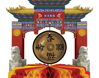 Chinese New Year Gong Centrepiece - 22cm -Party supplies-Year of the dog-Table deco