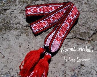 Woven Slavic Belt for woman, Woven Belt, Woven Sash, Slavic festive costume, Russian costume, Ukrainian costume, Inkle weaving