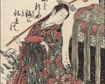 Japanese Art. Fine Art Reproduction. Dance Scene - Shosa, c. 1775  by Torii Kiyohiro: Fine Art Print