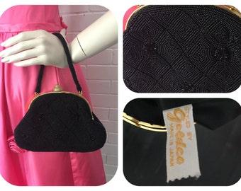 Vintage 1950s Black Beaded Handbag