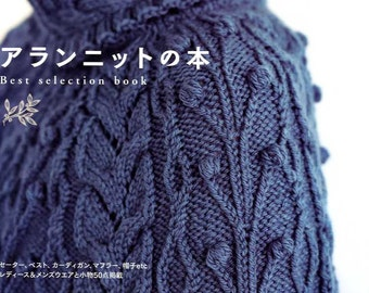 Best Selection Traditional Aran Knitting Works   - Japanese Craft Book