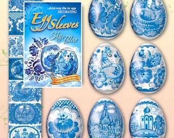 Sky Blue Easter #15 Egg Sleeves Pysanka Shrink Wraps Easter Decoration