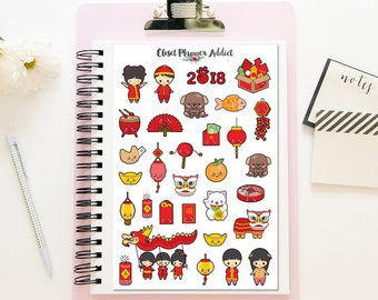 Chinese New Year 2018 Planner Stickers | Chinese New Year Stickers | Year of the Dog Stickers | New Year Stickers | Chinese Stickers (S-305)