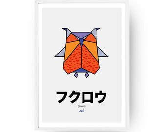 A3 Poster Origami Owl Illustration Geometry Art Wall Decor Katakana Japanese Cute Owl Shapes and Patterns Origami Art Geometric Owl Drawing