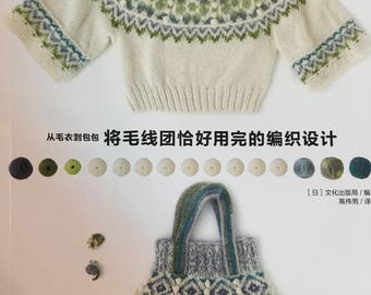 Nice Knitted Sweaters and Bags Japanese Knitting Craft Book