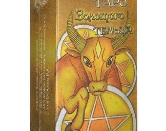 Tarot of the Golden Calf