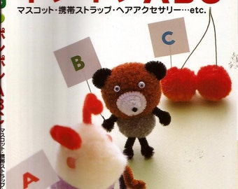 Japanese Craft Book Pompom Projects / Ondori Handicrafts 4