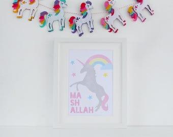 Mashallah children's nursery art, MashAllah digital print, Children's Islamic print, Mashallah wall art print, Mashallah nursery decor