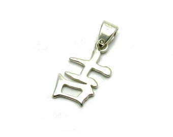 PE001176 Sterling silver pendant charm solid 925 Chinese symbol Luck