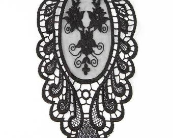 Large applique Guipure lace and tulle - 27 cm black guipure, réf: ADG01N