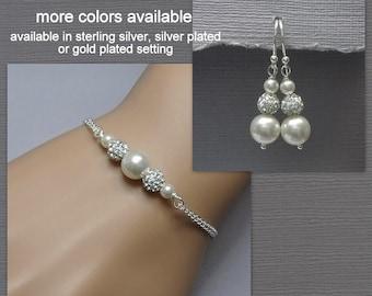 Swarovski White Pearl Bridesmaid Bracelet Set, Bridesmaid Jewelry, Bridesmaid Gift, Maid of Honor Gift Mother of the Groom Gift