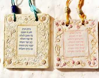 ברכת הבית. Blessing for the Home in Hebrew. Judaica. Pink or Blue Letters Flora Ornate Relief Stone Cast Wall Decroe Plates Made in Israel