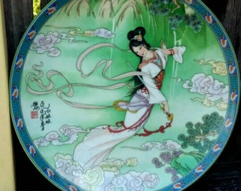 Japanese collectible plate with box and paperwork