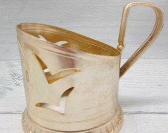 Vintage kitchen Gift for friend Glass holder Kitchen decor holder Decor holder glass Gold metal holder Tea cup holder Soviet decor Glass