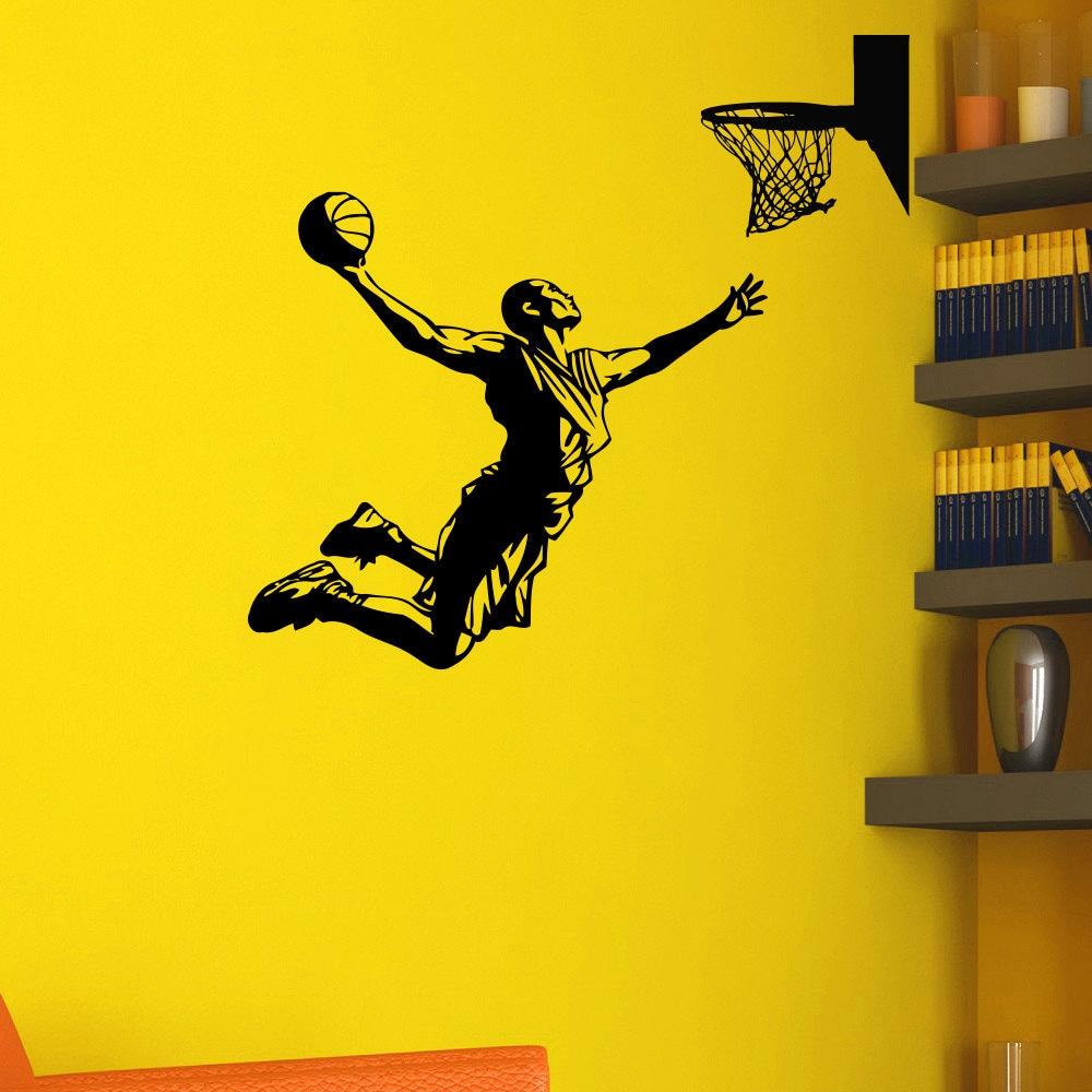 Basketball Player Wall Decal Vinyl Sticker Game Sport Wall