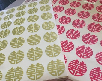 175 Chinese Wedding Double Happiness Red or Gold Seal Stickers