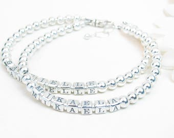Mother's Bracelet - Grandmother Bracelet - Bracelet with Two Names - Silver Beaded Name Bracelet - Personalized Mother's Day Gift for Mom