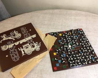 "Soviet Vintage Board Game ""Scholar"""