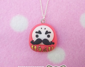 Chibi Daruma (Necklace or Pin)