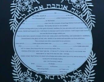 Personalised Jewish papercut ketubah - floral design