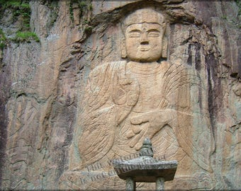 Poster, Many Sizes Available; Buddha Ancient Relief Image Of The Buddha, Mount Kumgang