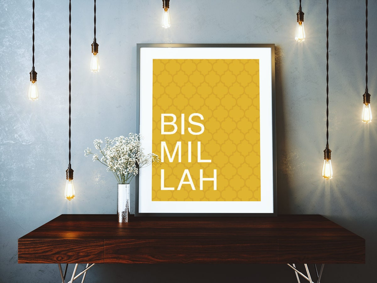 Bismillah art print Bismillah decor Arabic printable